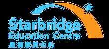 星橋教育中心 | Starbridge Education Centre